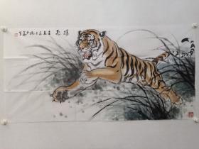 保真书画,一代画虎大家,姚少华四尺整纸画虎精品《腾飞》一幅,横幅,尺寸69×139cm,纸本软片。