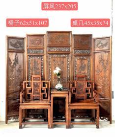 花梨木屏风、椅子、茶桌四件套,做工精细,整体漂亮,品相完好无损尺寸见图