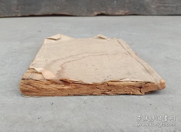 清刊本《聊斋志异》,1册,存10至63页,大体品相如图。