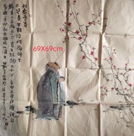 中壹发展(北京)茶画艺术研究院院长田耘先生手绘作品