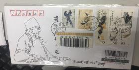 """手绘实寄封 """"祖国万岁"""" 贴T44齐白石绘画作品选16-9、10分1枚、20分1枚、50分1没分2枚、中国鸟1元1枚、2元1枚。 保存完好,九五品。"""