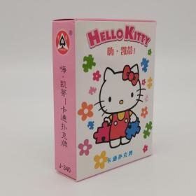 收藏扑克牌凯蒂猫 Hello Kitty可爱少女心卡通动漫纸牌益智娱乐