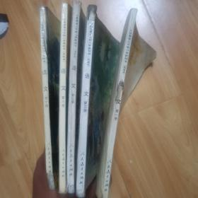 义务教育五年制小学课本   实验本  第一  三  七  八  十  共5册合售