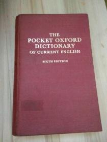 袖珍牛津辞典
