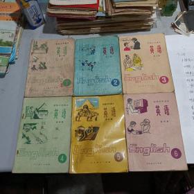 初级中学课本 英语(第一,二 、三、四、五、六册) 合售!