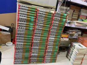 中国古典小说名著百部 (全套97册) 精装带护封 品好