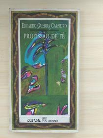 葡萄牙文原版诗集 Profissão de fé