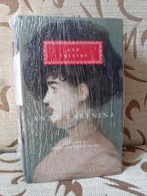 Anna Karenina by Leo Tolstoy -- 托尔斯泰《安娜 卡列尼娜》 Maude夫妇经典英译 - 人人文库布面精装 全新塑封