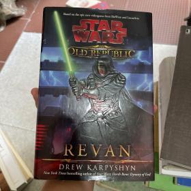 Revan:StarWars(TheOldRepublic)