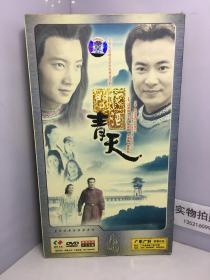 大型古装唯美武侠电视连续剧:把酒问青天 13碟装DVD
