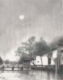 近现代。 杨明义 沧浪晓月。纸本大小48.52*61.43厘米。宣纸艺术微喷复制。