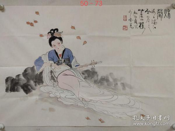 海派著名画家【顾炳鑫】精品人物画《秋声图》一幅,尺寸已标注在图片上