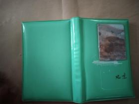 北京  笔记本   未使用