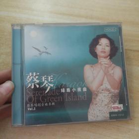 蔡琴 绿岛小夜曲CD