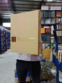 《世界遗产》八开超大巨幅函套布面精装