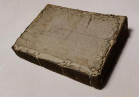 百家通用文章大全+续文章大全(1835年和刻本   目录齐全  汉文书法独具特色   25*18*5厘米    1册全套)