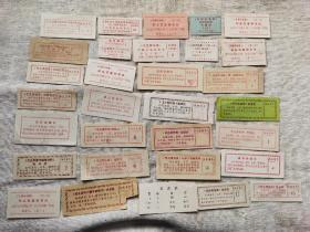 毛主席著作合格检验证等(一组31枚)