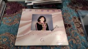 【签名本】美容巨星郑明明等人签名《我的美容生涯》