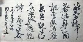 上海周志高(上海市书协主席)书法