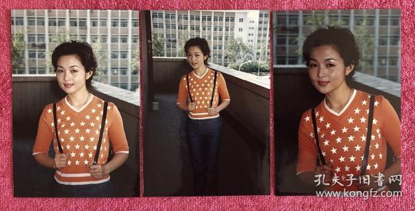 女演员 张莉莉 老照片三枚附原版底片3张