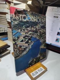 STOCKHOLM(摄影画册)