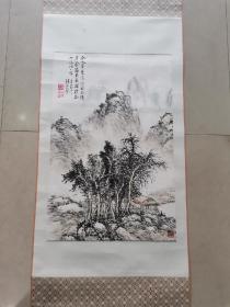 山水中堂,171*50