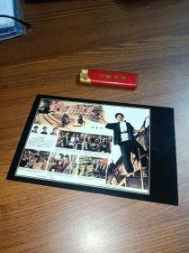【明信片/电影海报卡】铁道游击队