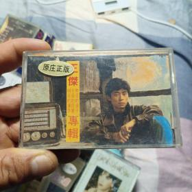 磁带 王杰专辑