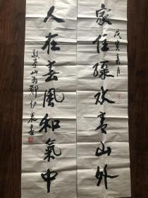 巳故著名画家郑伊农老师四尺精品对联