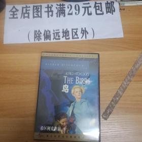 14内47B光盘 DVD电影  鸟 希区柯克作品 1碟