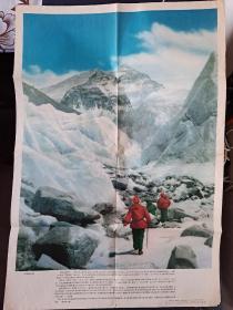 珠穆朗玛峰(挂图)1973年,2开