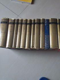 布面精装网格本 世界文学名著珍藏本《巨人传》等12册不重复合售