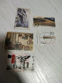 盖销邮票5张