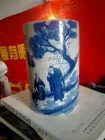 王步(民国瓷笔筒)