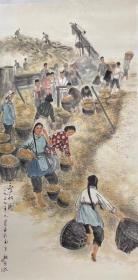 魏紫熙,画心尺寸133x68 纯手绘作品,手机自然拍摄