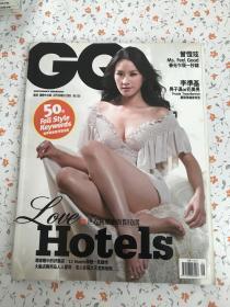 GQ潇洒 国际中文版 2009年 156期 封面人物 曾恺玹