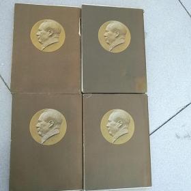 毛泽东选集大版竖版1至4卷