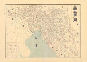 0631-2古地图1909 宣统元年大清帝国各省及全图 直隶省。纸本大小49.2*68.82厘米。宣纸艺术微喷复制
