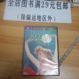 14内53B光盘 DVD电影 罗马风情书 1碟