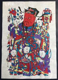 《财神》1件,现代当代民俗版画,日本所购,应是中国之物,木版水印,设色彩印,画作内容为一财神及童子等,印工好,设色生鲜靓丽,版面精美,亦属稀见。