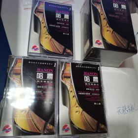 磁带  哈农钢琴练指法 第1-3盒   3盘合售
