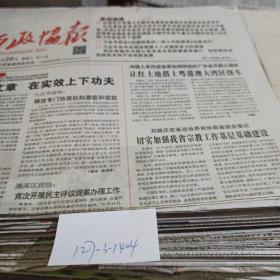 江西政协报2019.10.29 。