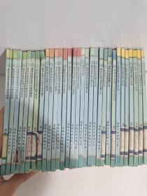 教师基本功实用丛书(40册全 现31册合售)
