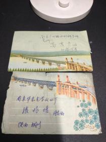 老信封   南京长江大桥(2枚合售)