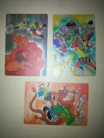 西游记 塑料卡3张合售 见图