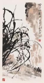 朱屺瞻-空谷幽兰。纸本大小74*140厘米。宣纸艺术微喷复制