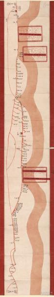 古地图1876 中河厅属光绪二年分抢修工段比较上年化险为平河图。纸本大小27.8*149.07厘米。宣纸艺术微喷复制。