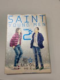 SAINT    【181层】