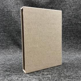 (棕色)真皮限量编号版·谢其章签名钤印《猎书者笔记》(函套精装)