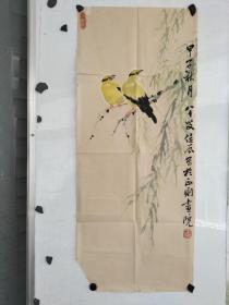 江苏丹阳画家 荆位辰  花鸟画软片 下角有缺 尺寸69x29